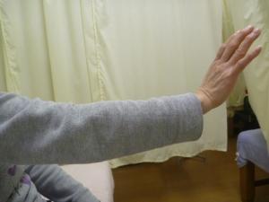 施療後の手関節背屈の状態
