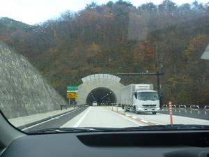 またトンネルです。