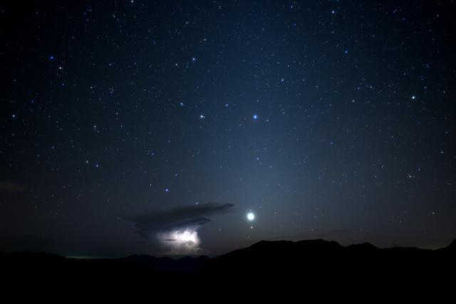 奇雲現る(1)