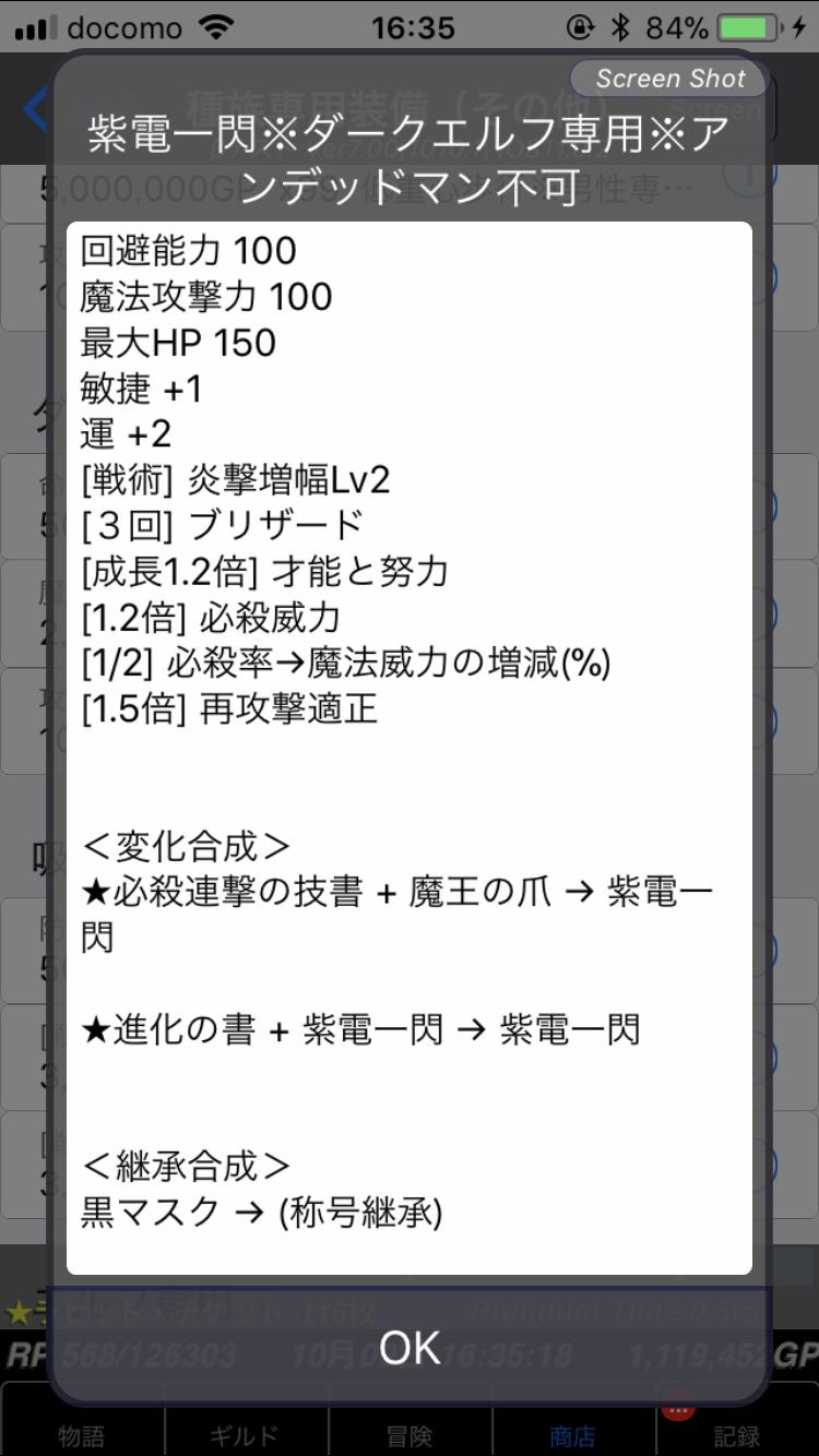 ダークエルフ2