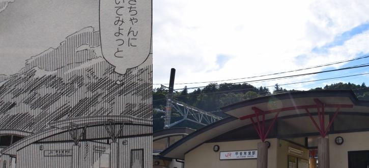 甲斐常葉駅3
