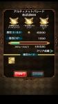 b0132.jpg