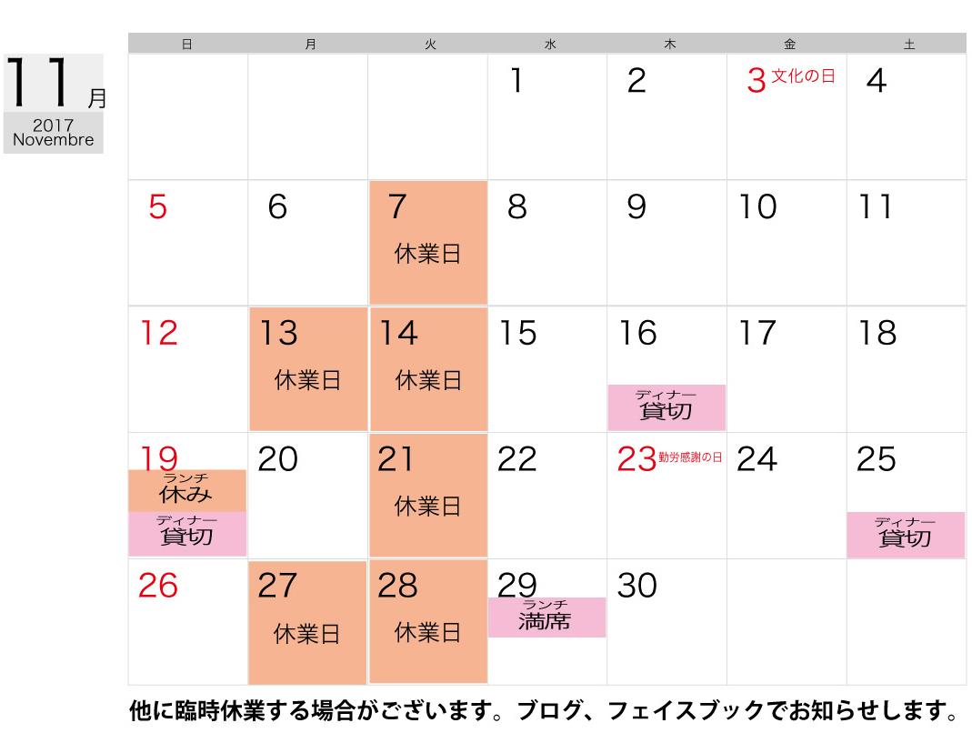 11gatuyasumi2.jpg