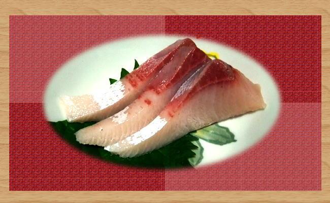 ハマチ】 刺身 1切れの重さ/カロリーメモ 料理の栄養素