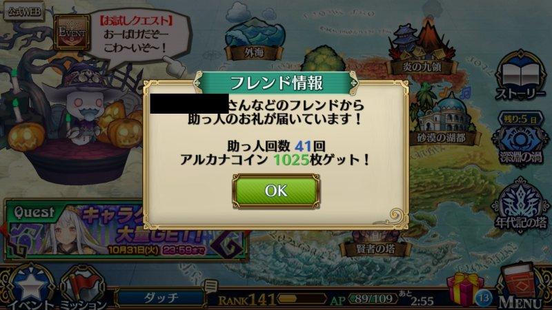 s_5_20171030184415412.jpg