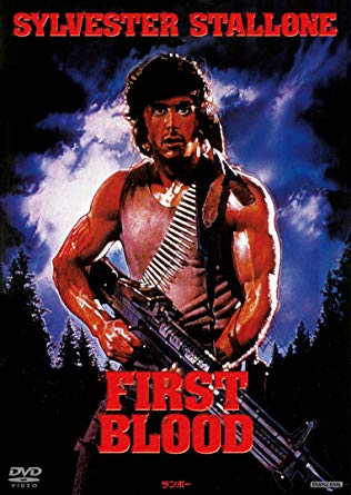 Rambo_first blood