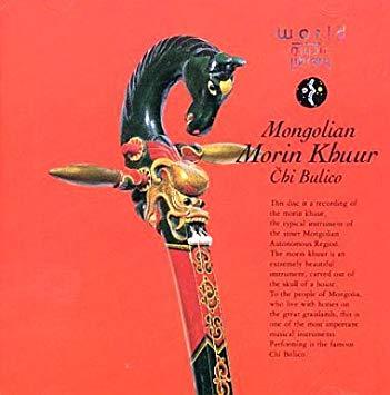Sougen no cello_Mongoru no Batoukin