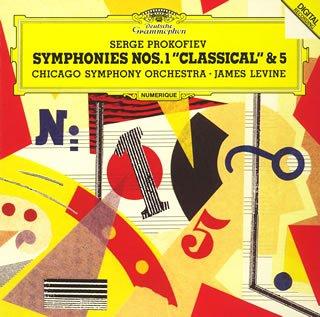 Prokofiev_Symphony1 5_Levine