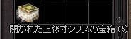 20170408-5.jpg