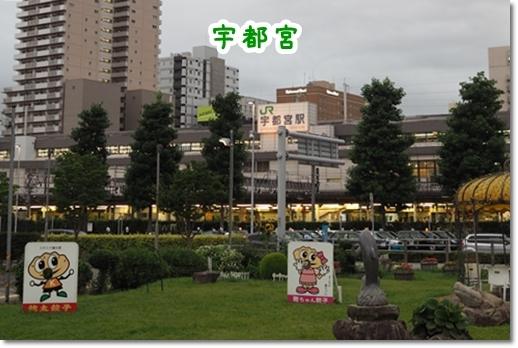 20170930-1