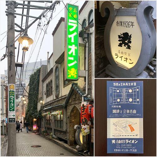 ゆうブログケロブログ渋谷美術館巡り (14)