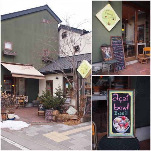 ゆうブログケロブログ軽井沢2019冬 (20)