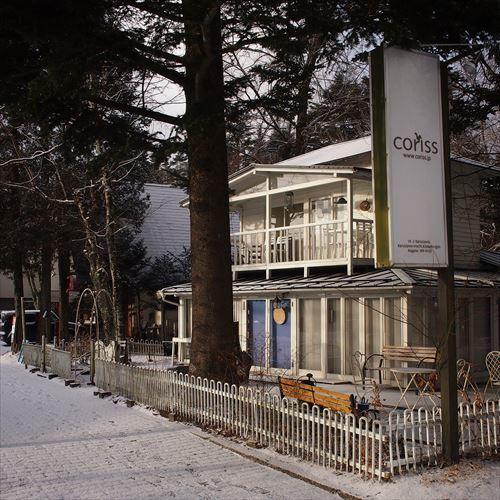 ゆうブログケロブログ軽井沢2019冬 (54)
