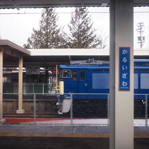 ゆうブログケロブログ軽井沢2019冬 (71)