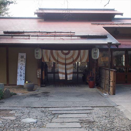 ゆうブログケロブログ軽井沢2019冬 (78)