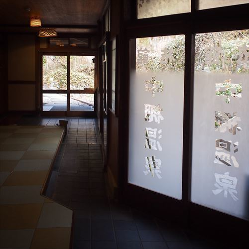 ゆうブログケロブログ軽井沢2019冬 (85)