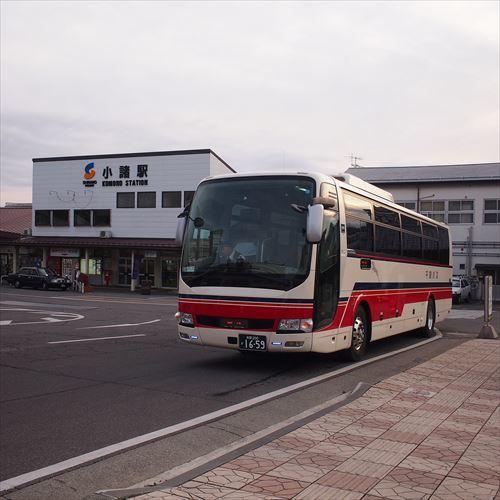 ゆうブログケロブログ軽井沢2019冬 (101)