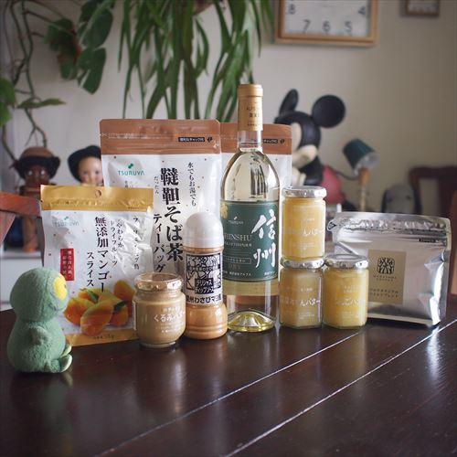 ゆうブログケロブログ軽井沢2019冬 (102)