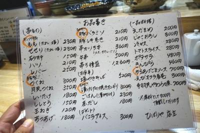 ひばりや004