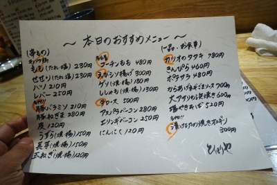 ひばりや003