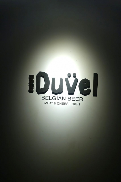 デュエル004