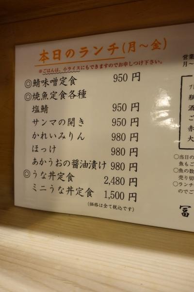 富士屋001