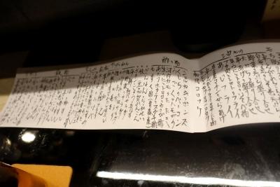 ふじわら019
