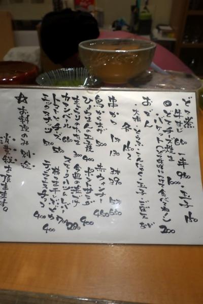 ひょうきん006