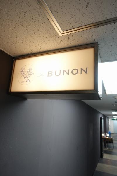 BUNON003.jpg