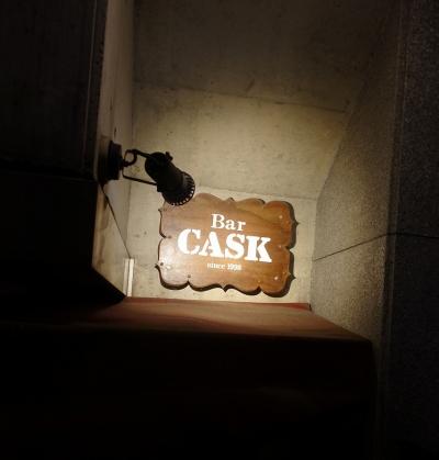CASK001.jpg