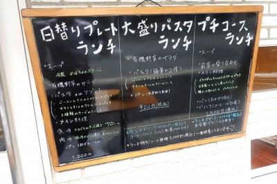saeki001.jpg