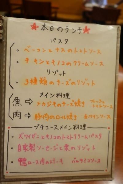 saeki002.jpg