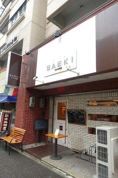saeki011.jpg