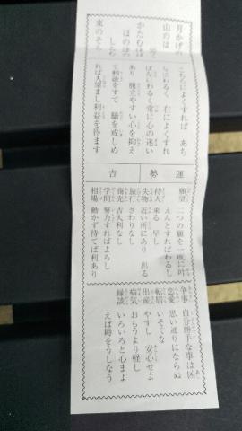 神戸観光8月13日3