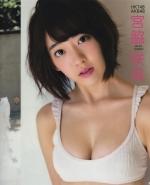 miyawakisakura307.jpg