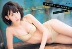 miyawakisakura421.jpg