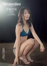 miyawakisakura505.jpg