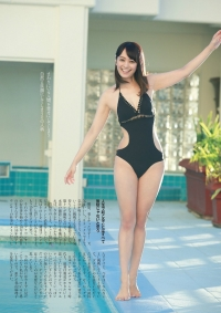 seyamamariko028.jpg