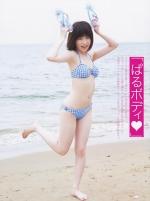 simazakiharuka122.jpg
