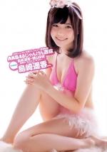 simazakiharuka16.jpg