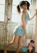 simazakiharuka306.jpg