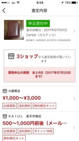 201707110622214f1.jpg