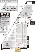 デザインフェスタ46マップ_全体