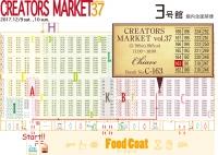 クリエーターズマーケット map37全体