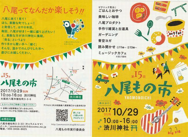IMG_20171015_0003.jpg