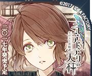 tsugumi_m.png