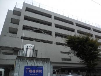 2017-10 千鳥橋病院 (2)