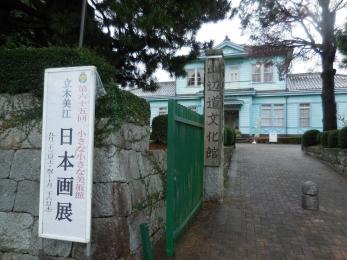 山辺道文化館 (3)