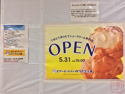 17-05-11_01.jpg