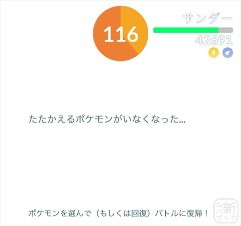 17-08-08_10.jpg